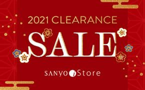 2021 CLEARANCE SALE SANYO iStore